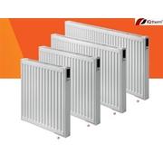 Elektrický akumulačný radiátor IQ-AR 2000W
