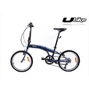 Skladací bicykel Ubike SPT 205