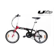 Skladací bicykel Ubike SPEEDSTER PRO-20