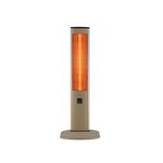 Karbonový infražiařič ALF MCS-19T