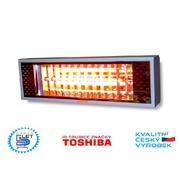 Elektrický infračervený žiarič SUNLINE ® ELEGANT SE1500